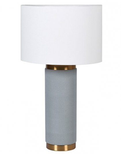 See this Blue Leather Lamp with White Shade in your homes lighting collection?This piece exudes a modern elegant design whilst still fitting your interior.
