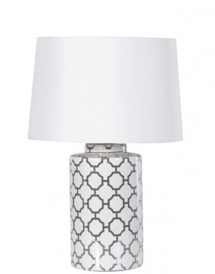 See this White and Black Pattern Lamp with Shade in your homes lighting collection?This piece has a simplistic yet modern design. H: 600mm Dia: 430mm