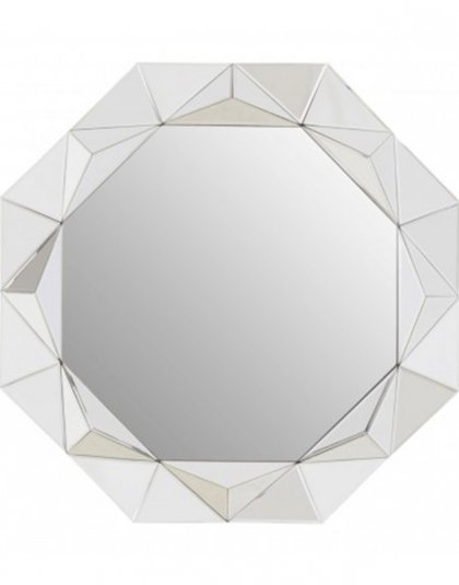 See the Gael Wall Mirror in your home?This striking mirror has a 3D style frame that adds a sense of depth to interior walls.