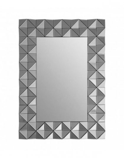 See this Soho 3D Geometric Wall Mirror in your home? This Soho 3D Geometric Wall Mirror lends a geometric accent to any contemporary interior setting.